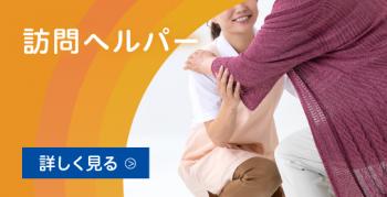 bn_kaigo_1